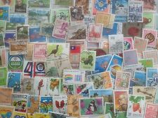 300 Different Taiwan/Formosa Stamp Collection