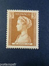 MONACO 1957, timbre 480, PRINCESSE GRACE, CAROLINE neuf**, BIRTH, MNH STAMP