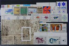 Israel Izrael kompletny rocznik 1979 znaczki czyste ** MNH Briefmarken