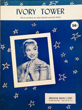 CATHY CARR - IVORY TOWER - SHEET MUSIC - COPYRIGHT 1956