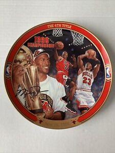 Vintage 1996 Michael Jordan The 4th Title Plate #18522A Upper Deck