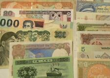 World Banknotes A Mix of 15 Asia Banknotes Mostly  Unc #8029