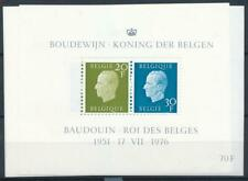 [16509] Belgium good very fine MNH sheet X5