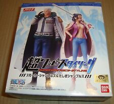 SUPER ONE PIECE-STYLING SMOKER SHAMBLES & TASHIGI SHAMBLES SET BANDAI 2013