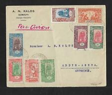 FRENCH SOMALIA DJIBOUTI TO ETHIOPIA AIR MAIL COVER 1932
