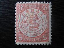 CHINA Sc. #90 scarce mint Dragon stamp!