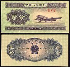 China 2 fen 1953 Airplane - Roman Control Numerals - P861b - UNC