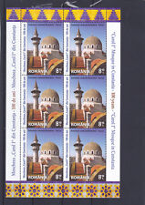 Romania Turkey joint issue 2013, mosque, Moschee, muslim, klbg, MNH
