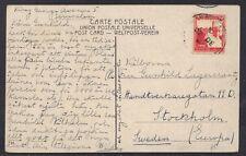 PALESTINE 1940 JERUSALEM COLOR POST CARD TO SWEDEN