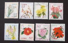 JAPAN USED 2014 FLOWERS 52 & 82 YEN 8 VALUE VF COMPLETE SET SC# 3765 - 3772