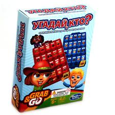 Hasbro Wer ist es? Kompakt Spiel ab 6 Jahren Reisespiel 2015 Edition Russisch