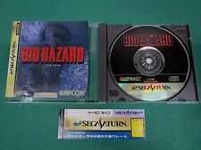 Sega Saturn Bio Hazard : Resident Evil. spine[half only]. *JAPAN GAME* 18185