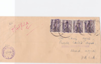 bangladesh early  overprint stamps on commercial stamps cover ref r15578