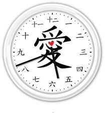Japanese Love Kanji Numerals SILENT Wall Clock - Modern Decor - GREAT GIFT