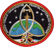 International Space Station - Expedition 55 Patch - 10.5cm x 9cm