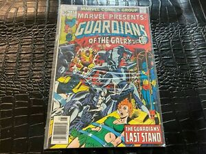 1977 MARVEL PRESENTS #12 GUARDIANS OF THE GALAXY - VF/NM