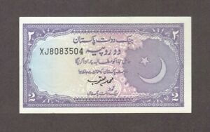 1985 2 RUPEES PAKISTAN CURRENCY UNC BANKNOTE NOTE MONEY BANK BILL WORLD CASH