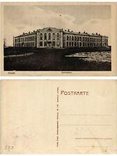 CPA AK KOWEL Gymnasium. Russia Ukraine (168622)