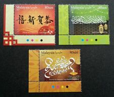 Malaysia Festive Greeting 2017 Calligraphy Chinese Malay Islamic stamp color MNH