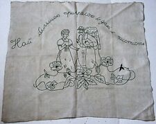 Rare Ukrainian  Folk Art Vintage Antique Hand Embroidered textile