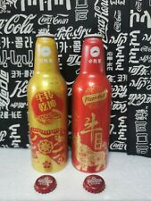 Rare China Tsingtao Beer or  Pizza hut The year of the ox Aluminum bottle empty