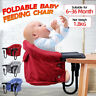 Portable Baby Highchair Foldable Feeding Chair Seat Booster Safety Belt