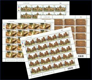 Thailand Stamp 2011 Thai Heritage Conservation (Mueang Tam Stone Sanctuary) FS
