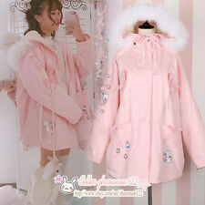 Japanese Harajuku Sweet Lolita Pink Winter Princess Padded Jacket Coat Hoodie