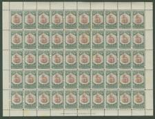 SAN-MARINO. ITALY. 1935. National symbols, 3.7l, FULL SHEET, MNH OG CV - 175 EUR