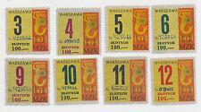 Poland revenue stamps transport Warszawa 1979. (173)