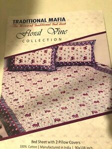 TRADITIONAL MAFIA FLORAL VINE COLLECTION BED SHEET W/ 2 PILLOW COVERS KING SET