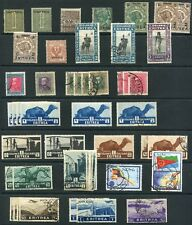 Weeda Eritrea 1//346, C8/C12 Mint and used collection CV $211.35