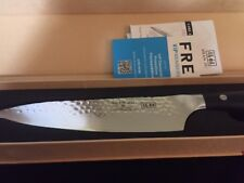 Shan Zu Chef's Knife Damascus Steel With Hammer Pattern 8 Inch