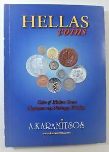 GREEK COIN CATALOGUE OF MODERN GREECE. HELLAS COINS KARAMITSOS