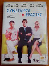 PARTENERS  DVD PAL FORMAT REGION 2  Jay Harrington, Julie Bowen, Brooke Langton