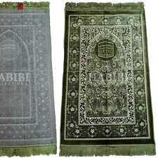 """Safa Islamique Floral Kaaba Prière Tapis De Turkey-69.8cm X 43 """" -720g Pour 800g"""