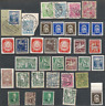 LATVIA & LITHUANIA: Different values in Used, Mint, MNH, or on Piece one scan