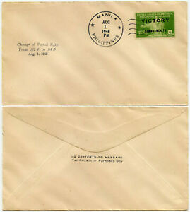 PHILIPPINES 1946 NEW POSTAL RATE FDC 4c VICTORY COMMONWEALTH
