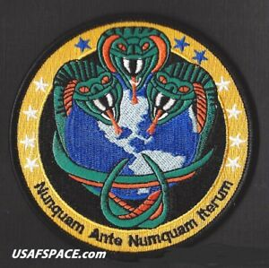 USAF BLACK OPS SNAKES AREA 51 NRO CLASSIFIED DOD SATELLITE SPACE Launch PATCH