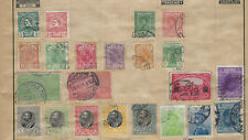 EUROPE--SERBIA -AND MORE-SOME ON PAGES-USED-FINE INTACT-MANY BETTER-