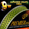 100M 9 Strands Multifilament Fishing Line Japanese Super Strong PE Braided Wire