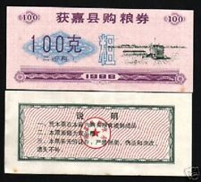Hetian area Sinkiang,local food coupon-1985-3 different