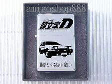 Arcade Stage Initial D AE86 Car New Metal Case