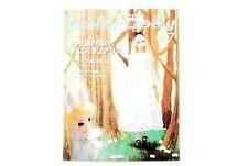 Dolly Dolly Vol.7 2005 / Japan Doll Magazine Blythe momoko Babie Licca USED F/S