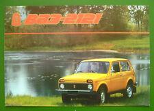LADA WAS-2121 NIVA - original Typenblatt - AVTOEXPORT CCCP - 1977 russisch - TOP
