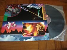 Hong Kong Pop Song LP 黑膠唱片 黑胶唱片  荷東 Hollywood East