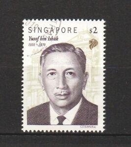 SINGAPORE 1999 1ST PRESIDENT YUSOF ISHAK COMP. SET OF 1 STAMP SC#908 FINE USED