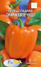 semillas de Pimienta Milagro de naranja -Huerta Verduras - 45 semillas