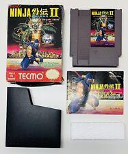 Ninja Gaiden II 2 The Dark Sword of Chaos Nintendo NES - Complete BOX PROTECTOR