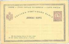 SERBIA - Postal Stationery HIGGINGS & GAGE # P13 DOUBLE